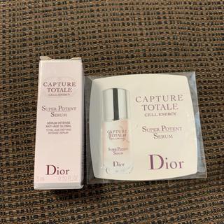 ディオール(Dior)のDior サンプル カプチュールトータルセルENGYスーパー セラム(美容液)