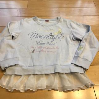 メゾピアノジュニア(mezzo piano junior)の♡メゾピアノ うすブルー トレーナー 130(その他)