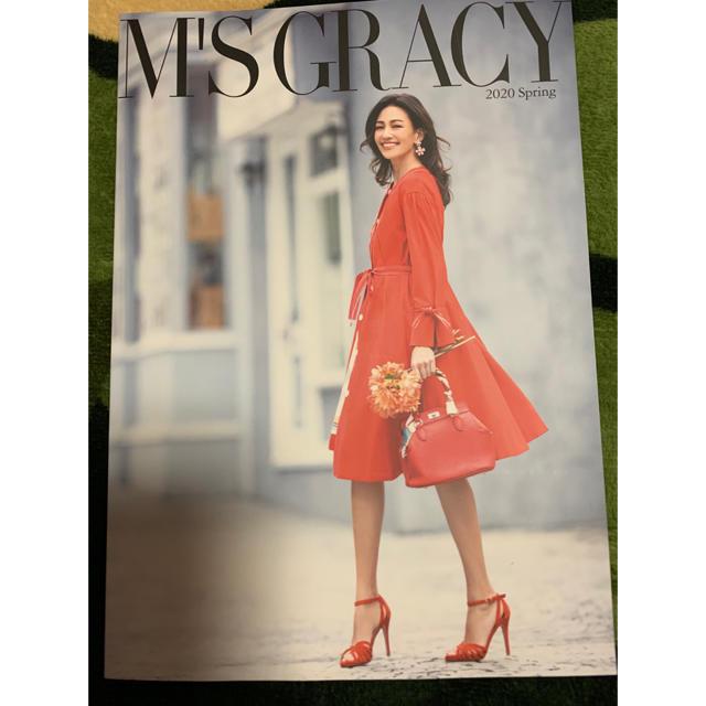 M'S GRACY(エムズグレイシー)の★エムズグレイシー 最新2020 Springカタログ★M'S GRACY★ エンタメ/ホビーの雑誌(ファッション)の商品写真