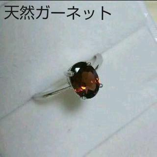 ラクマ特別SALE 鑑別済み 1.6ct 天然ガーネットリング クラシカル (リング(指輪))