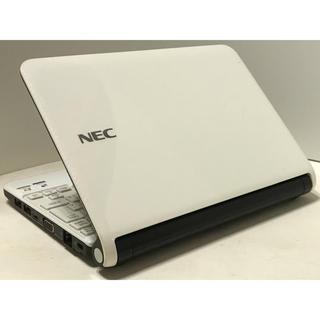 エヌイーシー(NEC)の人気ホワイト★小型軽量ノートPC★Windows10★NECLaVieLight(ノートPC)