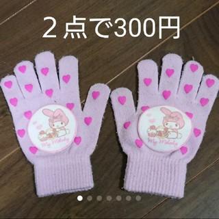 シマムラ(しまむら)のマイメロ 手袋 (手袋)