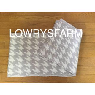 LOWRYS FARM - LOWRYSFARM マフラー