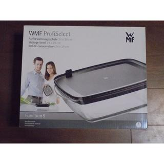 ヴェーエムエフ(WMF)のWMF 多機能保存容器 3セット(0.8L・1.9L・2.5L )オーブン冷凍可(調理道具/製菓道具)