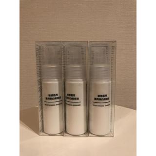 MUJI (無印良品) - 無印良品 敏感肌用 薬用美白美容液 3本セット