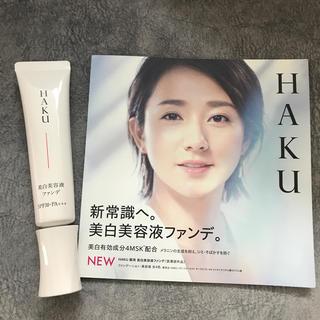 シセイドウ(SHISEIDO (資生堂))のHAKU 美白美容液ファンデ オークル10(ファンデーション)