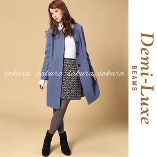 デミルクスビームス(Demi-Luxe BEAMS)のデミルクスビームス♡ウールドビーヒヨクコート♡綺麗色 ブルー ノーカラーコート(ロングコート)