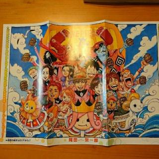 アラシ(嵐)のONE PIECE × 嵐 ポスター(漫画雑誌)