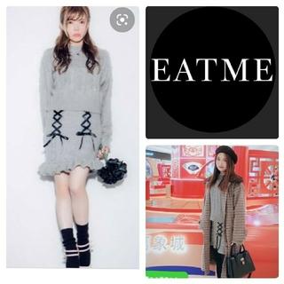イートミー(EATME)の♥EATME グレーニットセットアップ(セット/コーデ)