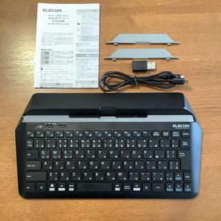 エレコム(ELECOM)のELECOM マルチペアリングキーボード TKーDCP02K 付属品完備(PC周辺機器)