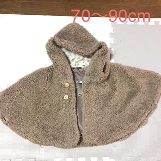 ニシマツヤ(西松屋)のポンチョ 70〜90cm(ジャケット/コート)