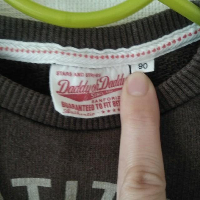 daddy oh daddy(ダディオーダディー)のトレーナー90cm キッズ/ベビー/マタニティのキッズ服男の子用(90cm~)(Tシャツ/カットソー)の商品写真