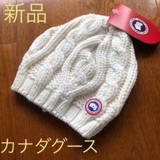 カナダグース(CANADA GOOSE)の新品!カナダグースのニット帽でオシャレに防寒!(帽子)