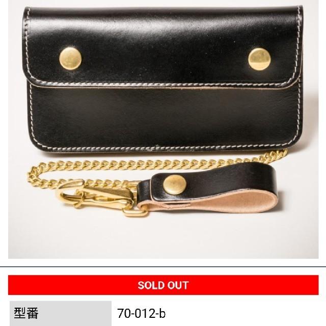 TENDERLOIN(テンダーロイン)のレア物✨売値下げ→ TRUCKERS' SAFETY WALLET トラッカー  メンズのファッション小物(長財布)の商品写真