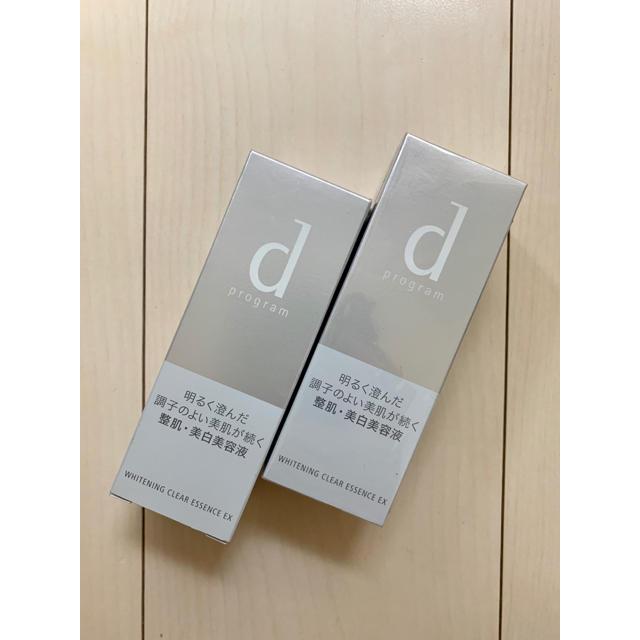 d program(ディープログラム)のd プログラム ホワイトニングクリアエッセンス EX  50ml 2個セット コスメ/美容のスキンケア/基礎化粧品(美容液)の商品写真