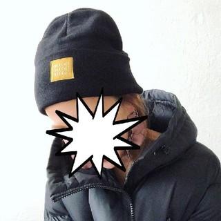 ザラ(ZARA)のmiteノベルティーニット帽セット(ニット帽/ビーニー)
