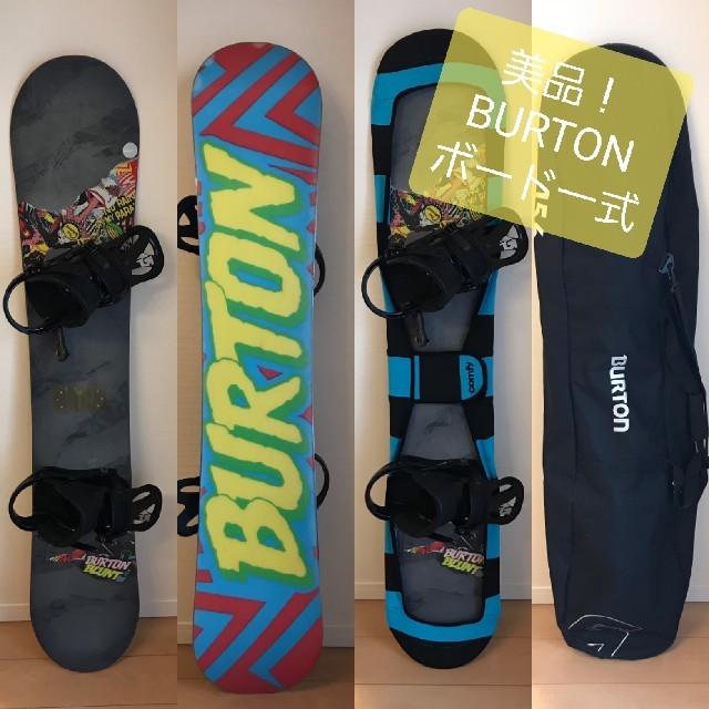 BURTON ボード・バインディング・ブーツ一式! バートン   フリマアプリ ラクマ