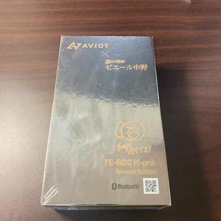 アヴォイド(Avoid)の【新品未使用】TE-BD21f-pnk AVIOT ピエール中野イヤホン(ヘッドフォン/イヤフォン)