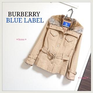 バーバリーブルーレーベル(BURBERRY BLUE LABEL)のBURBERRY BLUE LABEL*ハーフコート(ロングコート)