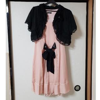 アクシーズファム(axes femme)のアクシーズファム ボレロ パーティードレスセット(その他ドレス)