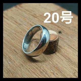 リング 20号 no.4088(リング(指輪))