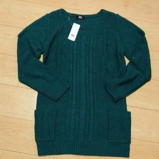 RyuRyu - セーター