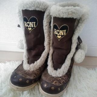 ロニィ(RONI)のRONI もこもこブーツ 24cm(ブーツ)