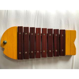 ボーネルンド(BorneLund)の美品 ボーネルンド おさかな シロフォン 黄色 木琴 バチ 楽器 音楽 知育(楽器のおもちゃ)