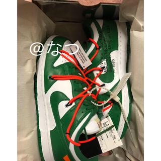 NikeSB DunkLow Off-White Pine Green 25.5(スニーカー)