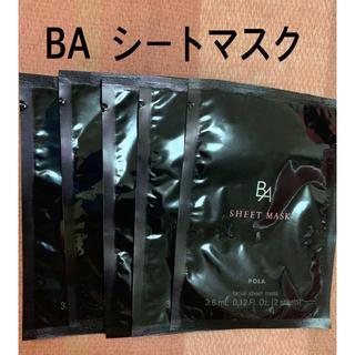POLA - 《未使用》POLA BA 非売品シートマスク 5セット        ②