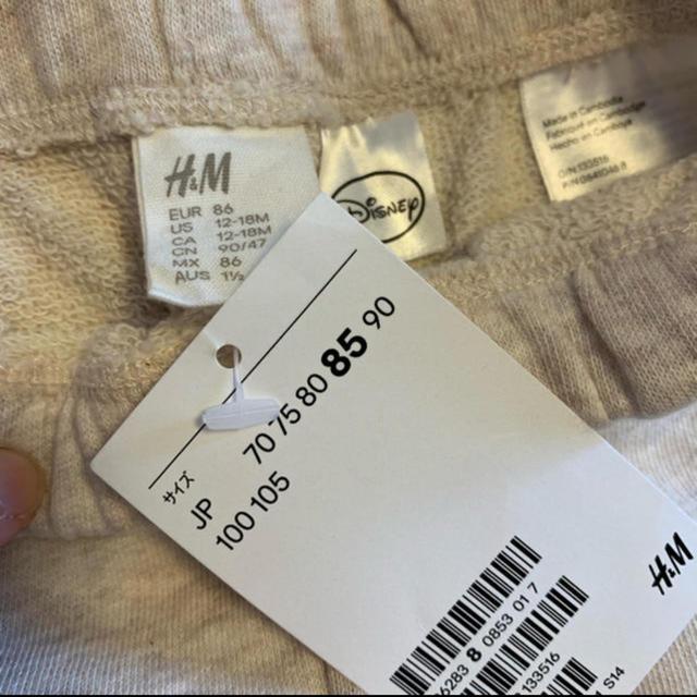 H&M(エイチアンドエム)のH&M♡新品タグ付きミニーちゃんズボン キッズ/ベビー/マタニティのキッズ服女の子用(90cm~)(パンツ/スパッツ)の商品写真