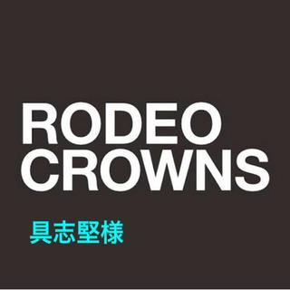 ロデオクラウンズ(RODEO CROWNS)の具志堅様専用(Tシャツ/カットソー(七分/長袖))