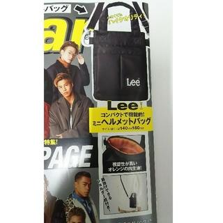 リー(Lee)のsmart付録👑Lee ヘルメットバッグ型ミニショルダー(ショルダーバッグ)