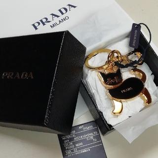 プラダ(PRADA)の【PRADA】プラダ キーリング/キーホルダー/バッグチャーム新品 箱・袋付き♪(キーホルダー)