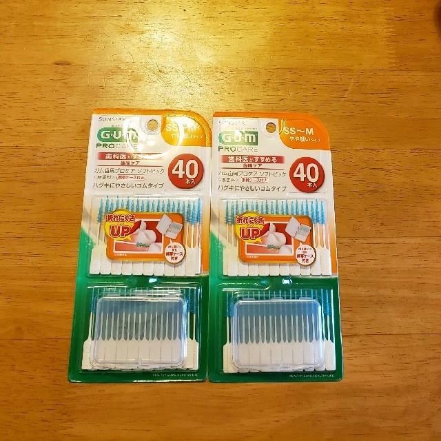 SUNSTAR(サンスター)のサンスターGUM 歯間ケア キッズ/ベビー/マタニティの洗浄/衛生用品(歯ブラシ/歯みがき用品)の商品写真