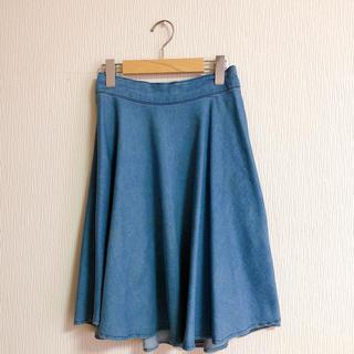 フリーズマート(FREE'S MART)のフレアスカート(ひざ丈スカート)
