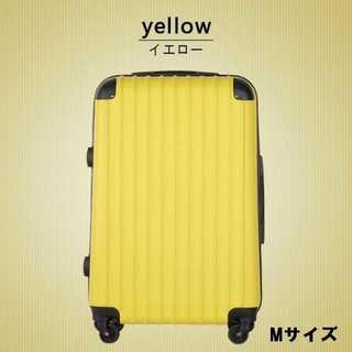 イエロー/Mサイズ/超軽量/スーツケース/キャリーバッグ□(旅行用品)