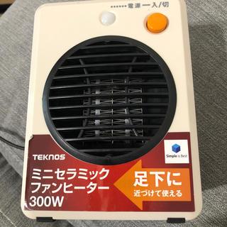 TECHNOS - ミニセラミックファンヒーター 300W