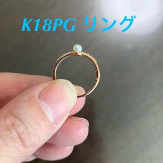 ヨンドシー(4℃)の4℃ k18リング(リング(指輪))
