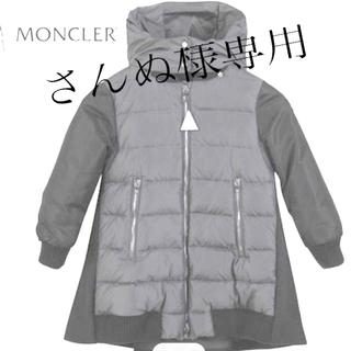 モンクレール(MONCLER)のMONCLER Jr  6才用 BLOIS ウール&ダウンmixコート(コート)