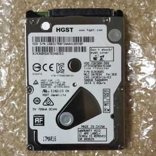 ヒタチ(日立)のHGST HTS545050A7E680 HDD 2.5インチ 500GB(ノートPC)