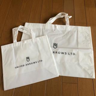 ユナイテッドアローズ(UNITED ARROWS)のユナイテッド アローズ ショップ袋 2枚(ショップ袋)