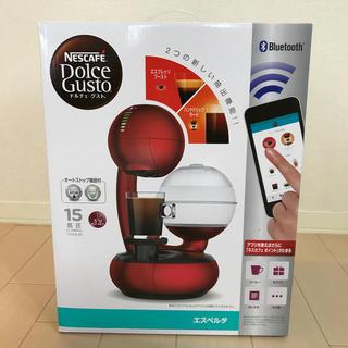 ネスレ(Nestle)の新品未開封 ネスカフェ ドルチェ グスト  エスペルタ(コーヒーメーカー)