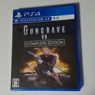 プレイステーションヴィーアール(PlayStation VR)のGUNGRAVE VR COMPLETE EDITION PS4(家庭用ゲームソフト)
