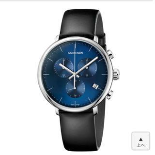 カルバンクライン(Calvin Klein)のカルバンクライン時計(腕時計)