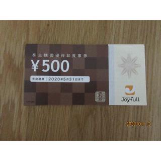 Joyfull  ジョイフル株主優待食事券 1万円分(レストラン/食事券)
