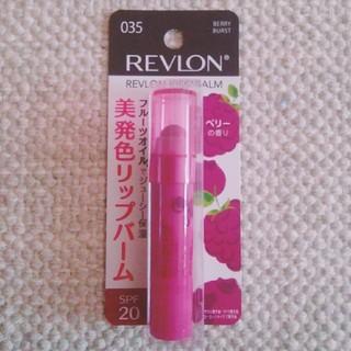 レブロン(REVLON)の【新品】レブロン キスバーム リップバーム 35(リップケア/リップクリーム)