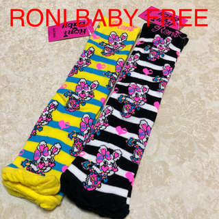 A1102 RONI BABY ハイハイレッグウォーマー SIZE FREE