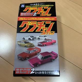 アオシマ(AOSHIMA)のグラチャン コレクション 30レパード(ミニカー)