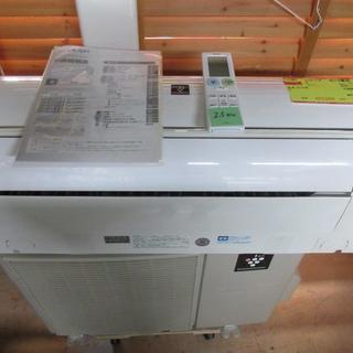 シャープ(SHARP)のK1080 シャープ 中古エアコン 主に8畳用 冷2.5kw/暖2.8kw(エアコン)